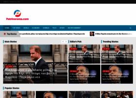patrinorama.com