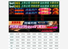pay-to-promote.com