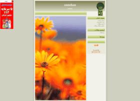 paziresh.blogfa.com