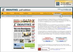 Pdf.politis-news.com