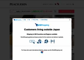 peachjohn.co.jp