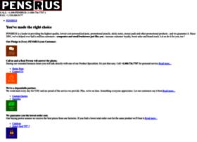Pensrus.com