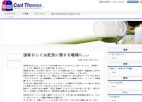 perfumebabe.com