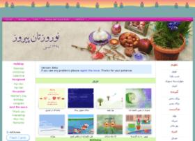 persiancards.com