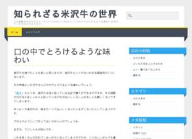 persiandivx.net