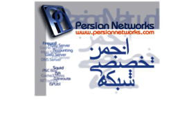 persiannetworks.com