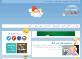 persianweblog.ir