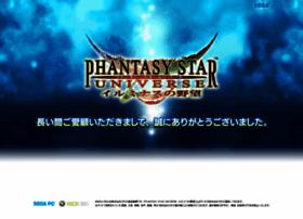 phantasystaruniverse.jp