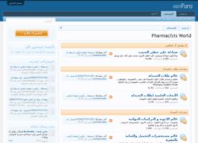 pharmacistsworld.com