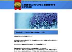 pharmacy-and-drugs.com