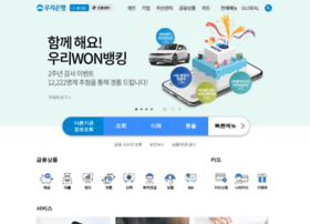 pib.wooribank.com