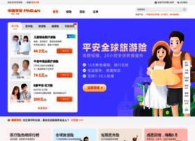 pingan.com.cn