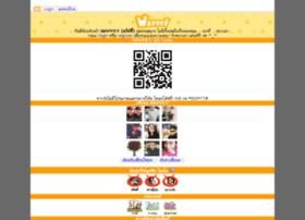 pipatl.wappey.com