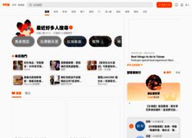 pixnet.net