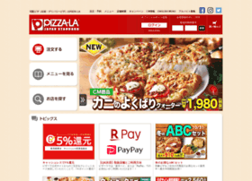 pizza-la.co.jp