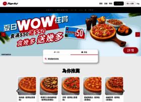 pizzahut.com.hk
