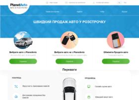 planetavto.com.ua