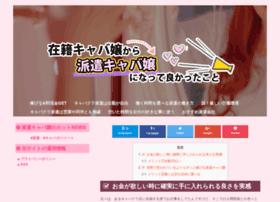 playtable.jp