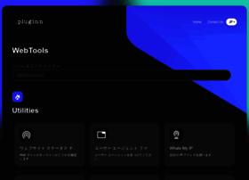 pluginn.jp