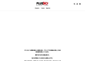plusyu.co.jp