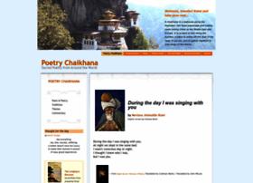 poetry-chaikhana.com