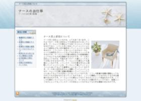 ponselhandphone.com