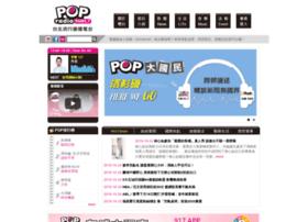 Pop917.com