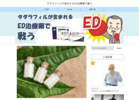 portalbonsai.com