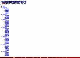 posbelitung.com