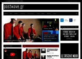 postwave.gr