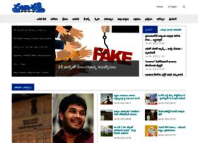 Prajasakti.com