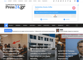 press-gr.blogspot.com