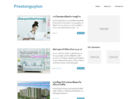 prestonguyton.com