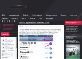 pringoo.com