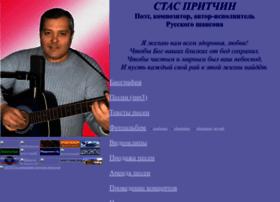 prista-ps.narod.ru