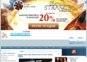 proc.com.ua