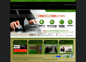 prometric-jp.com
