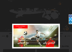Promosport.sport.tn