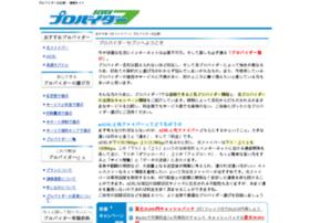 provider7.jp