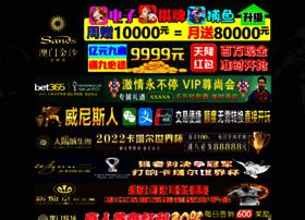 punescoop.com