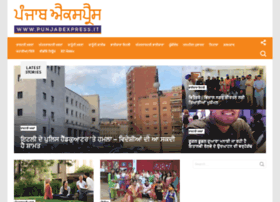 Punjabexpress.info