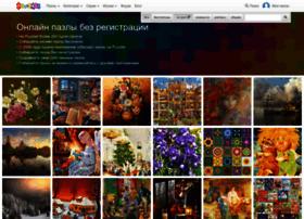 puzzleit.ru