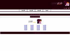 qatarhost.com