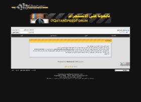 qatarspeed.com