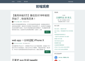 qianduan.net