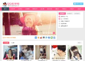 qq-mingzi.org.cn