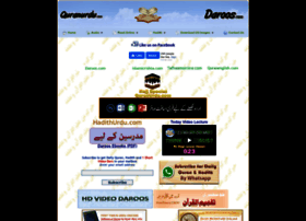 quranurdu.com