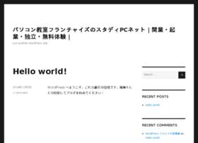 r-agent.co.jp