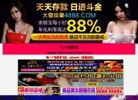 R4-ds-card.com