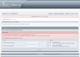 radarr.kiev.ua